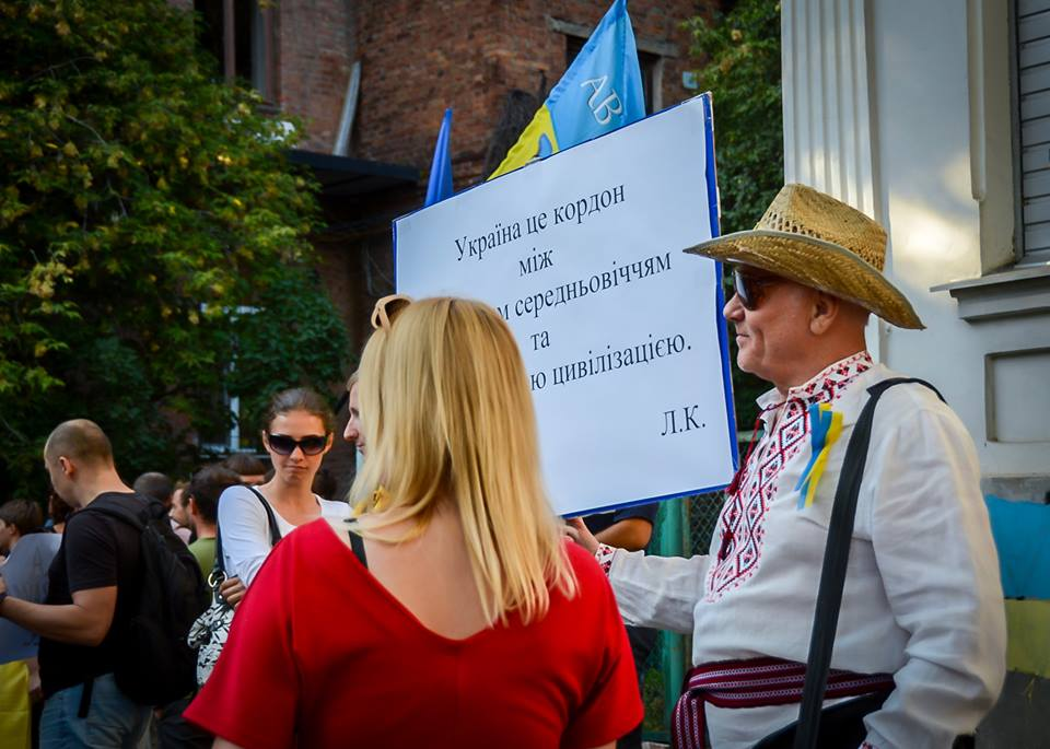 "Slogan is saying: ""Ukraine is the border between culture and the Middle Ages"