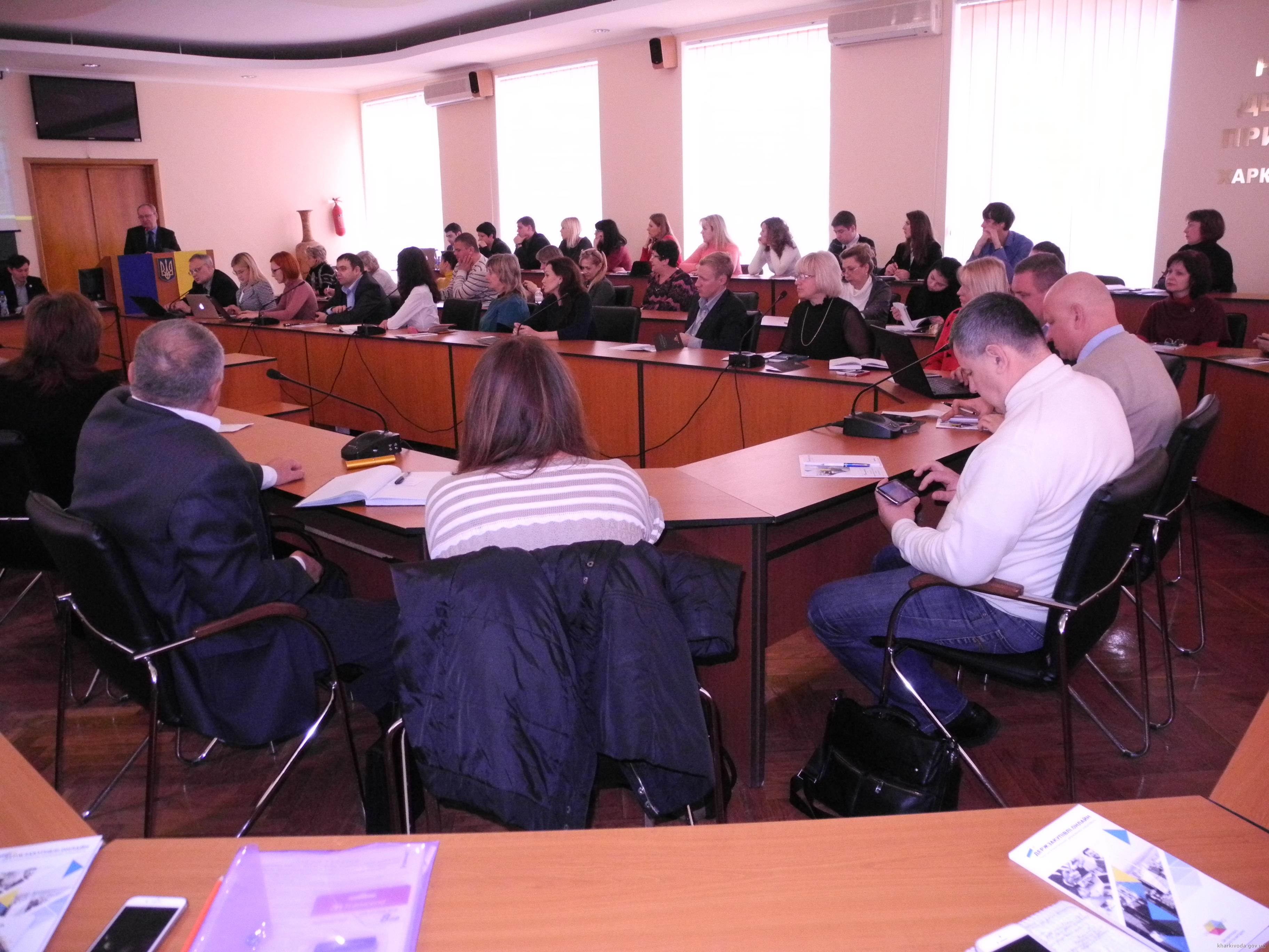 News of the Kharkiv region: a selection of sites