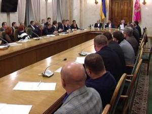 http://izvestia.kharkov.ua