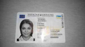 An example of the new passport