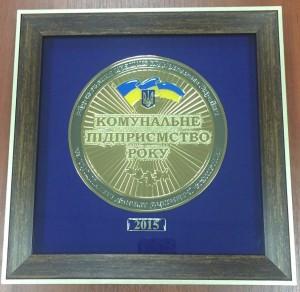 http://www.city.kharkov.ua
