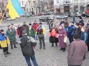 http://kharkov.dozor.ua