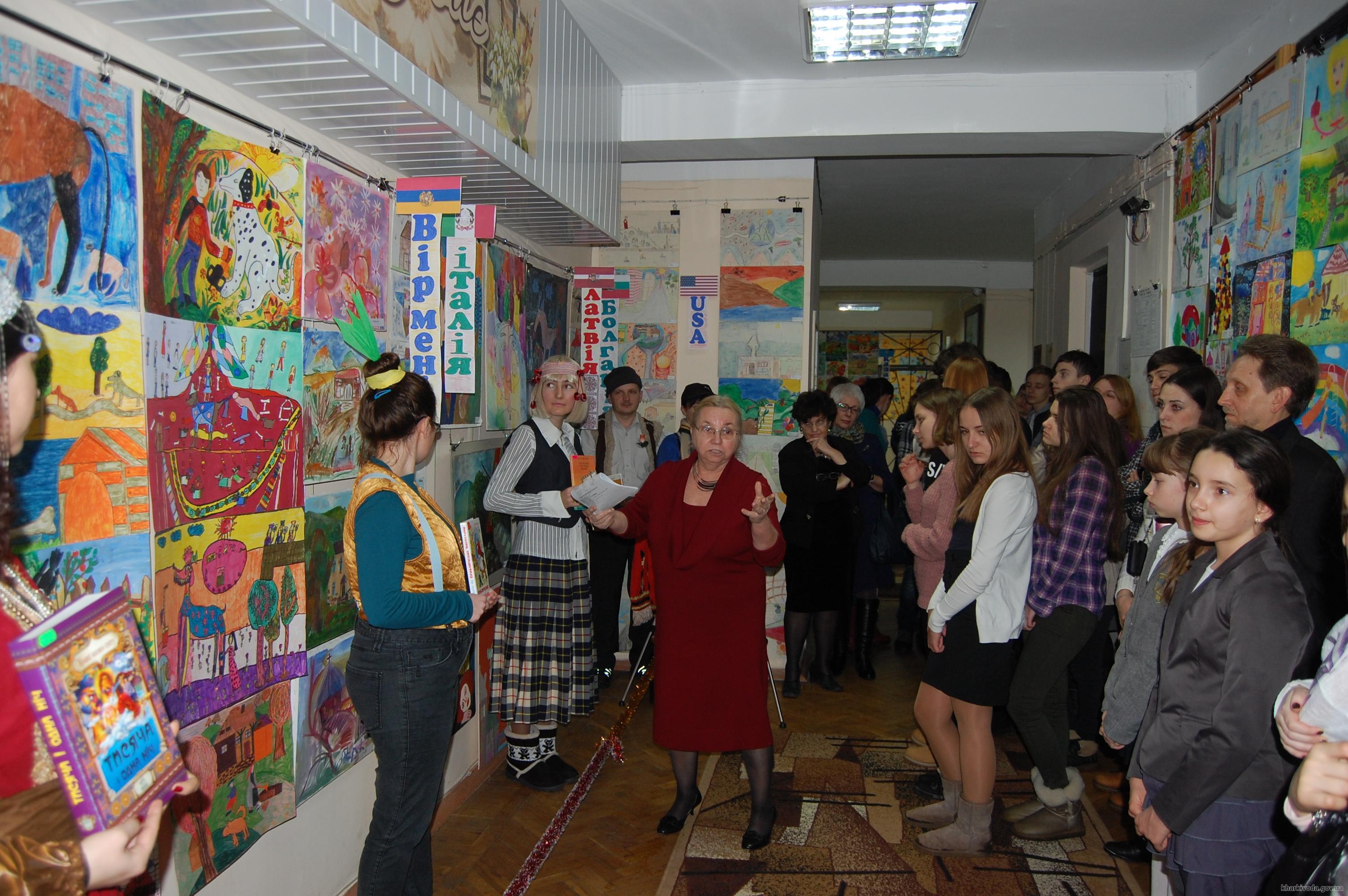 Photos from kharkivoda.gov.ua