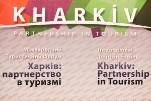 lenta.kharkiv.ua