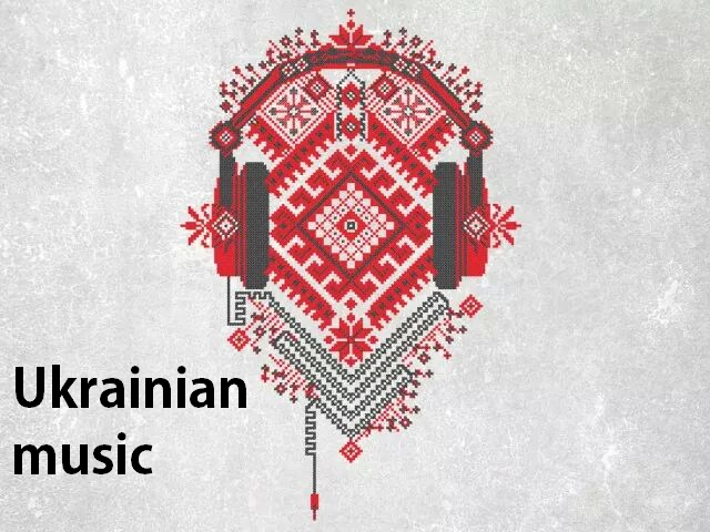 Interactive Project Supports Modern Ukrainian Music The Kharkiv Times