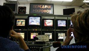 http://www.ukrinform.ru/