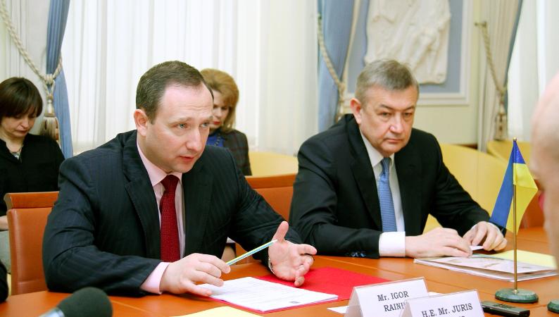 http://www.oblrada.kharkov.ua/
