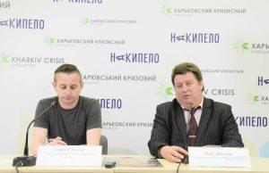 Photo from civilforum.com.ua