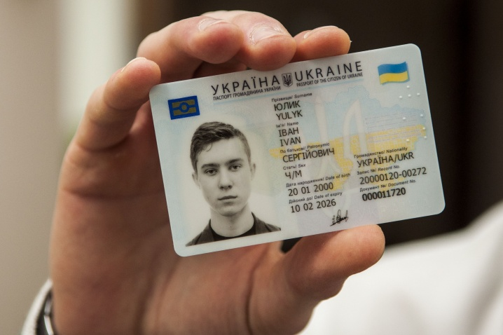 Card Id Rada The Kharkiv Finally Legalizes Verkhovna Times