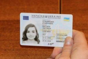 id_pasport10_145449597169