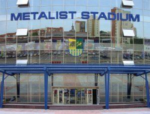 stadion_metalist