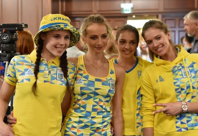 beautiful in ukrainian