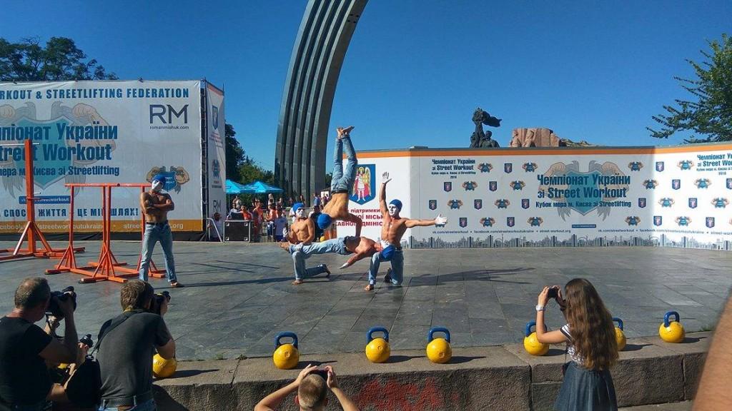 14955552-v-kieve-sostoyalsya-chempionat-ukrainy-