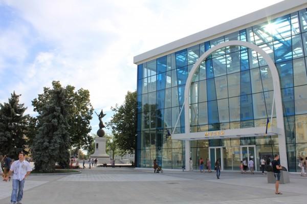 Kharkiv Historical Museum