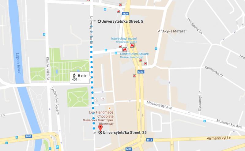 universiteteska street