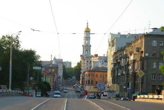 Universitetska Street