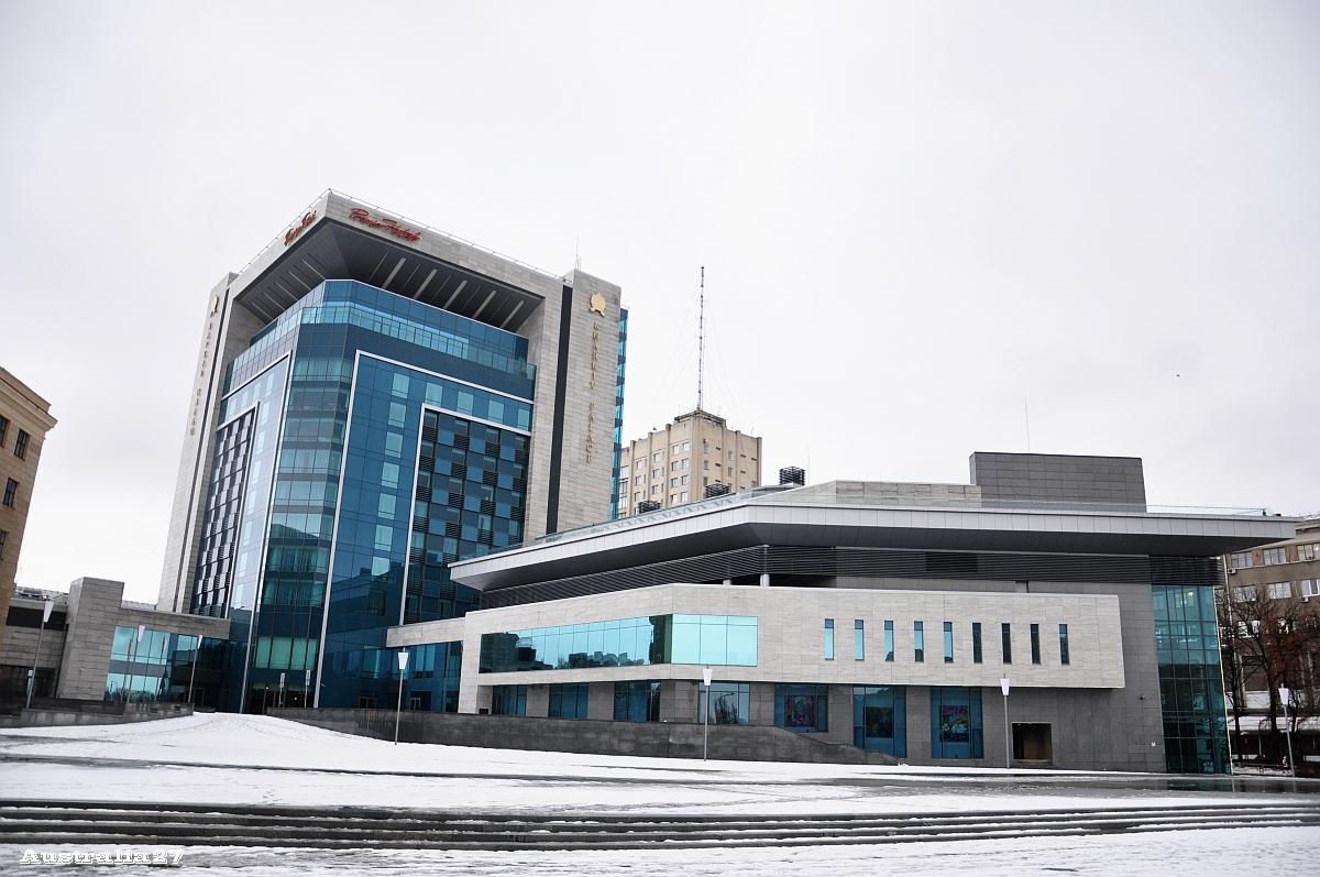Kharkiv Palace Premier Hotel