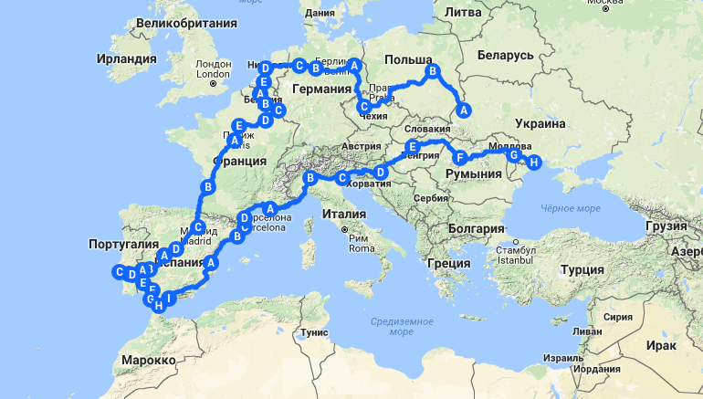 "the route of bike ride ""Ukraines in Europe"""